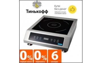 Теперь можно купить iPlate 3500 Alina - в рассрочку!
