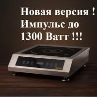 Настольная индукционная плита iPlate 3500 NORA